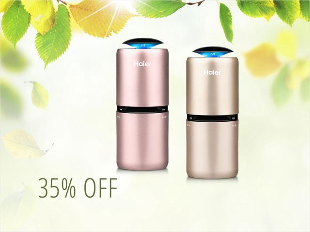 Car Air Purifier — only $45.19 shipped