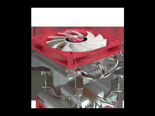 RAIJINTEK ZELOS - Low Profile CPU Cooler - 3pcs 6mm Nickel Plating Heat-Pipe, height of 44mm including the 9015 PWM fan, Supports Intel & AMD Modern Sockets