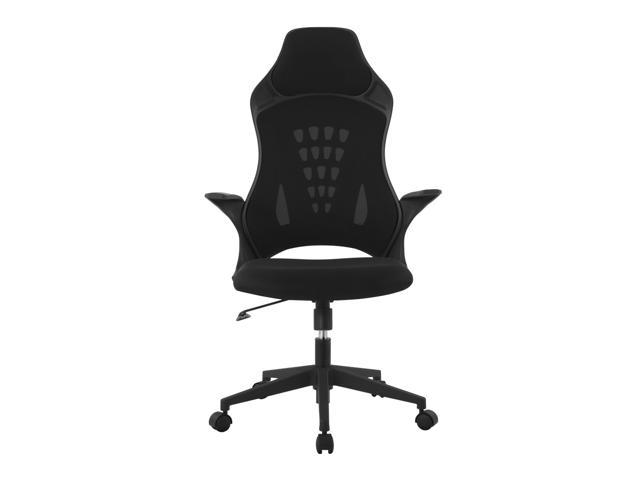 LANGRIA Ergonomic High Back Mesh Swivel Task Chair Office Executive  Computer Gaming Desk Chair With ...